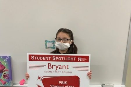 Bryant PBIS Student of the Month Group 1