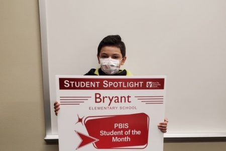 Bryant PBIS Student of the Month Spotlight 4