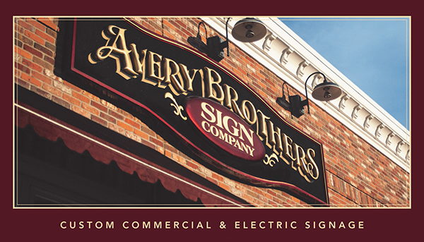 Avery Brothers Ad